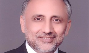 Barrister Zafarullah to oversee law ministry till formal appointment of minister