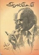 The art of writing bestsellers and Agha Nasir's memoirs