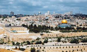 5 things you should know about Jerusalem