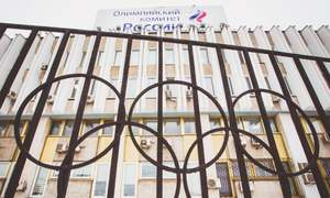 Kremlin to analyse Russia's Olympic ban before taking any steps
