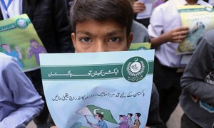 ECP issues directions for revision of electoral rolls
