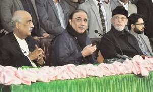 PPP joins hands with PAT to forge bloc against PML-N