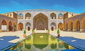 سلطنتِ فارس کا دارالحکومت 'شیراز'