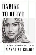 NON-FICTION: DRIVING WHILE FEMALE