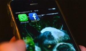 واٹس ایپ اب ان فونز میں استعمال نہیں کیا جاسکے گا