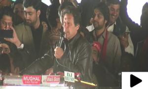 عمران خان نے کرکٹ کی بہتری کا نسخہ بتا دیا