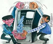 Rising prevalence of ATM fraud­