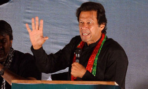 200 honest people needed to change nation's fate: Imran