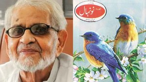 Masood Barkati, editor of children's mag Naunehal, passes away