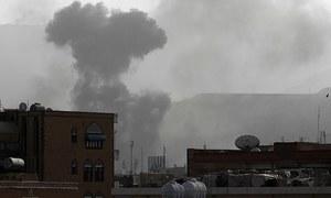 یمن: اتحادی فوج کی فضائی کارروائی، حوثی رہنما سمیت 26 ہلاک