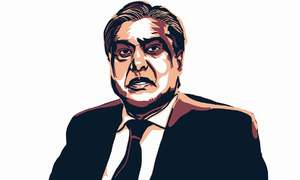 The insider: Ishaq Dar