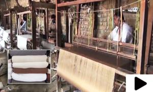 ہاتھ کی کھڈی سے بنے کپڑوں کی مانگ میں اضافہ