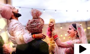 ویرات اور انوشکا کی شادی کی ویڈیو