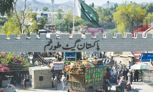 FBR approves three border complexes