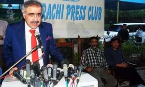 Sindh home minister assures businessmen of security steps, arms licences