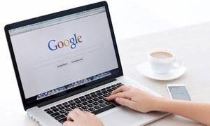 2017 میں پاکستانیوں کی پسندیدہ گوگل سرچز