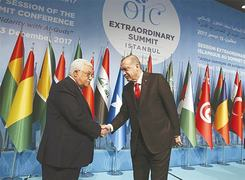 OIC is no longer a force on the world stage