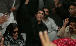 I spent the best part of my life watching my mother fight the forces of patriarchy: Bilawal Bhutto-Zardari