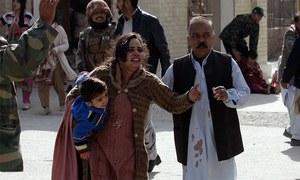 کوئٹہ: چرچ میں خودکش دھماکا، خواتین سمیت 9 افراد جاں بحق