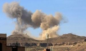 Air strike by Saudi-led coalition kills 10 women in Yemen