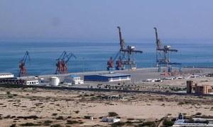 Govt urges businessmen to make use of Gwadar port