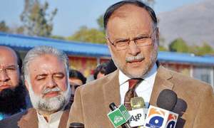 Ahsan calls for end to politics of confrontation