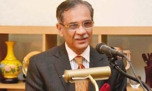 CJP orders relocation of Multan sessions courts to old building
