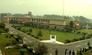 Bacha Khan University bars male and female students from 'sitting idle' together