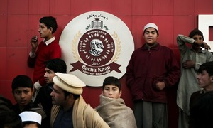 باچا خان یونیورسٹی اکٹھے بیٹھنے پر پابندی عائد
