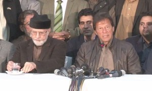 Qadri, Imran to devise future strategy in Dec 30 'All Parties Conference'