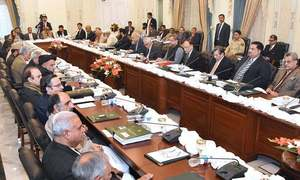 Committee on Fata reforms converted into cabinet body