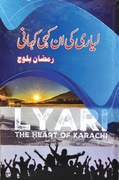 Lyari ki unkahi kahani launched