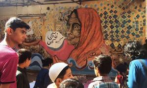 My autobiography is not a Lyari history book, says Ramazan Baloch