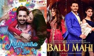 2017 کی بدترین پاکستانی فلمیں