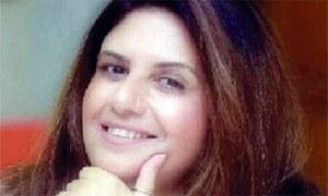 PML-F activist Saira Naseer's son, daughter-in-law record confession before magistrate