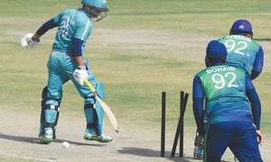 Ruthless UBL inflict crushing defeat upon hapless HBL