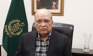 'پنجاب حکومت طاہر القادری کی مدد کیلئے تیار ہے'
