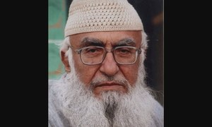'ہم شریف خاندان کے خلاف پی اے ٹی کی مہم کا حصہ نہیں'
