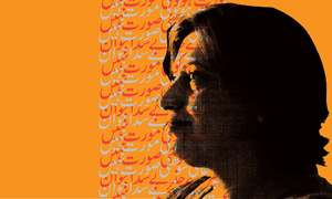 'Never marry a poet or join a leftist party' ─ and other lessons from Pakistani feminists