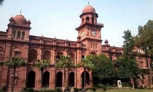حکومت کا زمین کے حصول کیلئے پنجاب یونیورسٹی پر دباؤ