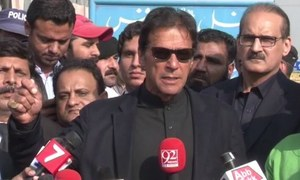 'I'm sadiq and ameen, not a terrorist': Imran secures bail in 2014 PTV attack cases