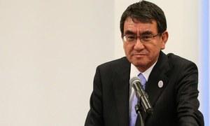 جاپان، پاکستان کے ساتھ مختلف شعبوں میں تعاون بڑھانے کا خواہشمند