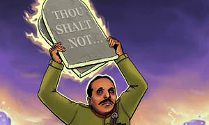 The fifty commandments under Zia