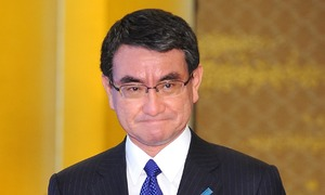 Interview with Japanese FM: 'We support Pakistan's counter-terror efforts'