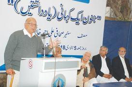 Ali Ahmed's Junoon aik kahani launched
