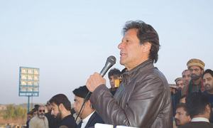 Pakistan's sacrifices not being recognised: Imran