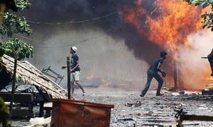 میانمار کی فوج کا روہنگیا مسلمانوں کے قتل کا اعتراف