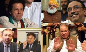 سیاستدان فلمی مکالموں کے کوزے میں