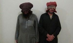 پشاور: محکمہ انسداد دہشت گردی کی کارروائی، دو دہشت گرد گرفتار