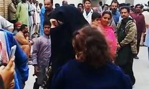 Gatekeeper at Karachi school taken into custody after child alleges sexual assault